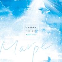 드러머 이정경의 프로젝트 마르페 밴드 (Drummer Lee Jung Kyoung PROJECT MARPE BAND)
