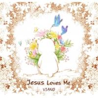 Jesus Loves Me [Digital Single]