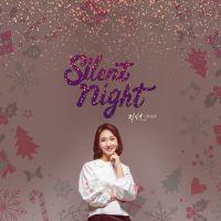 지선 성탄싱글 - Silent Night